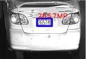 高準確性及高可靠度車牌辨識系統