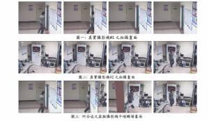 中控室之多頻道視訊平滑轉場技術