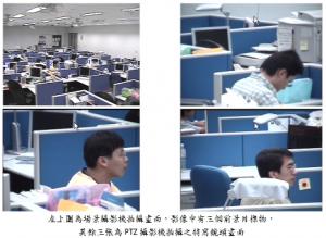 運用雙攝影機模組於大型空間偵測與追蹤技術